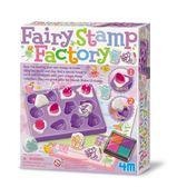 花精靈印章創作 Fairy Stamp Factory
