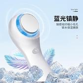 美容導入儀 美容導入儀臉部胸部按摩儀清潔儀豐胸霜護膚品導入儀