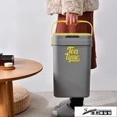 茶渣桶 茶水桶茶桶茶渣桶垃圾過濾排水桶茶臺廢水桶功夫茶具配件家用茶道 酷男