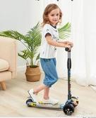 滑板車兒童踏板3-6-12歲1溜溜8單腳滑滑折疊女孩女童小兒小孩幼兒 【快速出貨】 YYJ