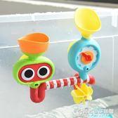 愛上洗澡 寶寶浴室轉轉樂玩具 噴水戲水玩具 時尚芭莎鞋櫃 時尚芭莎鞋櫃