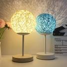 ins網紅小夜燈台燈少女創意夢幻浪漫藤球燈飾USB插電臥室床頭燈具 「ATF夢幻小鎮」
