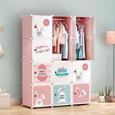 衣櫃 簡易兒童衣櫃卡通經濟型簡約現代小孩衣櫃收納嬰兒寶寶衣櫥組裝ATFATF  美好生活居家館