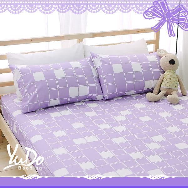 YuDo優多 【輕格印像-紫】超細纖維棉美式信封式薄枕套一入-台灣製造