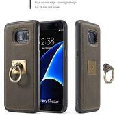 三星 S7 Edge 漢系復古皮革 手機殼 掛繩 支架 保護殼 軟殼 手機軟殼 全包覆 保護軟殼