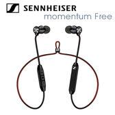【預購】聲海 Sennheiser MOMENTUM Free 藍牙無線入耳式
