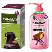 CAN-MAX義大利康媚絲有機染髮霜(4.77紫紅棕)*2+洗髮精*1