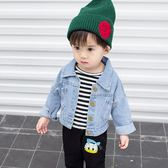 限定款厚外套 男童秋裝快速出貨免運男小童洋氣牛仔外套正韓寶寶春秋裝1兒童3歲潮衣