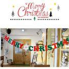 merry Christmas聖誕英文字母 拉條 場地布置 嬰兒房裝飾 兒童房 帳篷 PARTY 派對 橘魔法