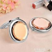隨身化妝鏡 化妝鏡LOGO定制隨身化妝鏡復古風化妝鏡隨身鏡【美物居家館】