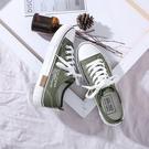 帆布鞋女學生韓版原宿ulzzang網紅板鞋2020新款潮鞋百搭小白鞋 新年禮物