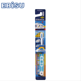 【EBiSU惠比壽】新幹線軟柄兒童牙刷