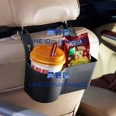 【2個裝】汽車載水杯架飲料架后座置物架車用餐臺餐桌椅后椅背餐盤【英賽德3C數碼館】