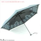 【RainSky】蕾洛克-碳纖超輕抗UV...
