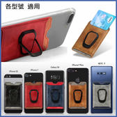 ZenFone6 ZS630KL 小米9 紅米Note7 Y7 pro 華為 nova 3i 磁吸插卡 透明軟殼 手機殼 訂製