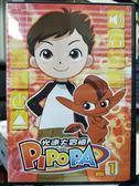影音專賣店-P12-355-正版DVD-動畫【光速大冒險:/PIPOPA 01】-國日語發音