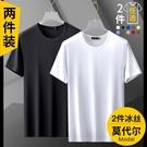 2件莫代爾冰絲短袖t恤男2021夏季純色白色春季打底衫半袖體恤