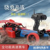 遙控汽車玩具可充電男孩無線遙控越野車兒童電動玩具高速漂移賽車  XY4094 【3c環球數位館】TW