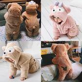 寶寶女嬰兒童衣服可愛網紅卡通動物連身睡衣秋冬裝男珊瑚絨1-3歲0   米娜小鋪