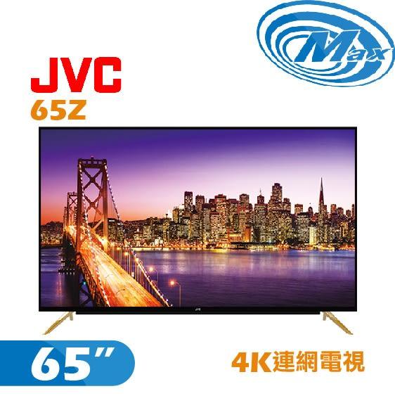 《麥士音響》 JVC日勝 65吋 4K連網電視 65Z