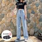 春季牛仔褲女寬鬆2021年新款春秋泫雅闊腿垂感高腰顯瘦直筒拖地褲 韓語空間