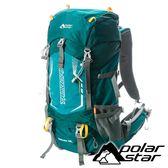 【PolarStar】透氣網架背包40L『藍』P18711 露營.戶外.旅遊.多隔間.登山背包.後背包.肩背包.行李包