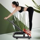 拉筋板拉伸家用矯正站立斜板踝關節跟腱拉伸按摩防滑立式器養生拉筋板 小山好物