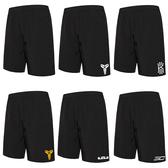 高彈寬鬆運動短褲男健身跑步籃球訓練速干黑色五分褲中褲女夏薄款 雙十二8折