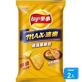 樂事波樂厚片香酥雞腿97G【兩入組】【愛買】