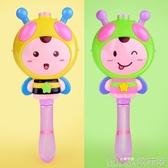 電動吹泡泡機少女心兒童全自動玩具抖音同款仙女泡泡槍補充液 歌莉婭