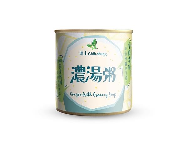 【池上鄉農會】松葉食品 台東池上即食粥-濃湯粥 單罐裝