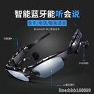 蓝芽眼镜 東尋智能眼鏡黑科技多功能智能眼鏡無線耳機戶外騎行開車 星河光年