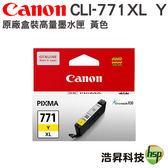 CANON CLI-771 XL Y 黃 原廠盒裝 適用MG577 MG6870 MG7770