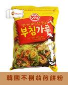 韓國不倒翁_煎餅粉1kg_道地韓式煎餅