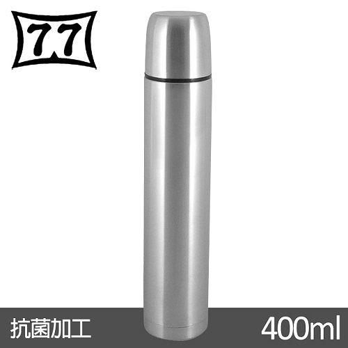★日本製造★  【日本77】ULTRA SLIM攜帶型不鏽鋼超真空保溫瓶400CC