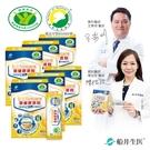 【船井】健字號+SNQ認證 成長關健膠原粉10入x6盒(關鍵鈣成長高人一等專用)
