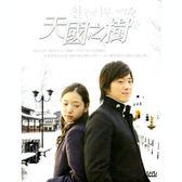 韓劇 - 天國之樹DVD (全18集) 李莞/朴心惠/淺建麗奈