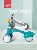貝恩施平衡車兒童2歲無腳踏1周歲禮物寶寶嬰兒學步滑行扭扭溜溜車 設計師生活百貨