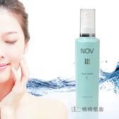 NOV娜芙 潤膚露Ⅲ(L)清爽型120ml【媽媽藥妝】隨機贈體驗包x2