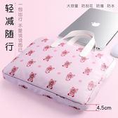 電腦包聯想小米華碩13蘋果筆記本手提15.6寸女可愛小清新macbook15帆布袋mac12-交換禮物