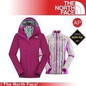 【The North Face 女 GTX羽絨兩件式外套 《紫/紅》】CUF1-146/保暖夾克/適登山/健行