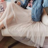 韓版鬆緊腰網紗拼接釘珠百褶中長款半身裙