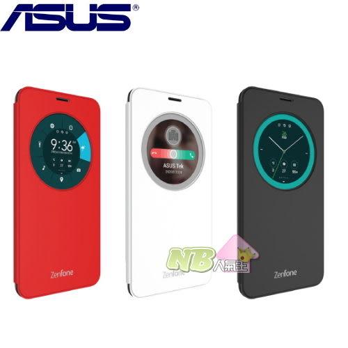 ASUS華碩 原廠 ZenFone 2 ZE550ML ◤送螢幕保護貼◢5.5吋智慧透視皮套 (ZE550ML) 無NFC功能