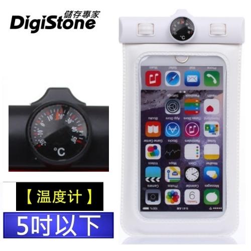 【現折50元+免運費】手機防水袋/保護套/手機套/可觸控(溫度計型)5吋以下手機-果凍白 (含溫度計)x1