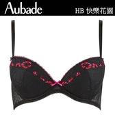Aubade-有襯75B蕾絲內衣(樣品)