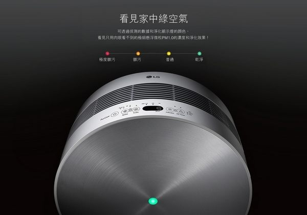 LG韓國原裝進口 空氣清淨機(大龍捲蝸牛)PS-V329CG/CS