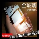 Realme7 X2 X3 X50 X7...