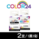【COLOR24】for Epson 1黑1彩 T289150+T290050/NO.289/NO.290 相容墨水匣 /適用 Epson WorkForce WF-100