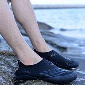 溯溪鞋 游泳鞋戶外休閒鞋 涉水防滑套腳沙灘鞋【非凡上品】nx2305