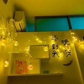 led星星燈網紅燈泡ins窗簾臥室房間布置裝飾小彩燈閃燈串燈滿天星0 幸福第一站